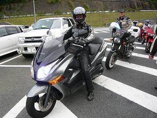 2010.10.17 ドリークツー五味屋 086.jpg