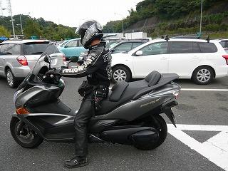 2010.10.17 ドリークツー五味屋 087.jpg