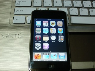 2010.2.10 Ipod Touch 003.jpg
