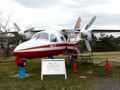 2010.3.17 航空科学博物館 004.jpg