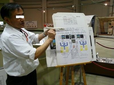 2010.3.17 航空科学博物館 040.jpg