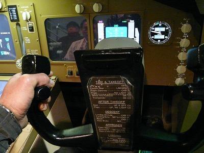 2010.3.17 航空科学博物館 047.jpg