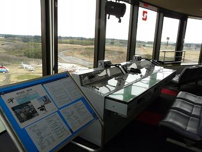 2010.3.17 航空科学博物館 110.jpg