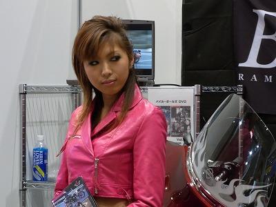 2010.3.28a 115.jpg