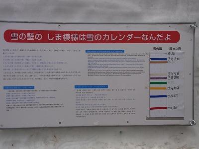 2010.5.4~5zx 057.jpg