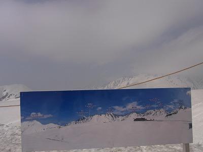 2010.5.4~5zx 076.jpg