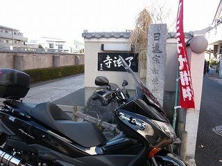 2011.1.7 萌え寺 002.jpg