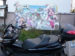 2011.1.7 萌え寺 031.jpg