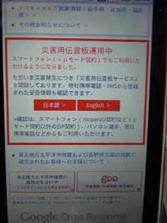 2011.3.19 007.jpg