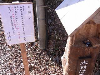 2011,1,13 012.jpg