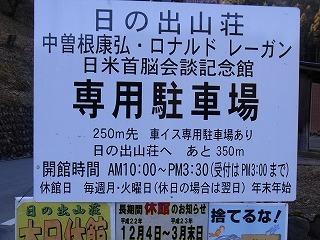 2011,1,13 084.jpg