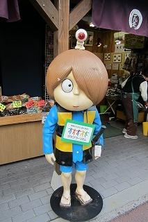 2012.10.13~14 長野ドライブ 172.jpg