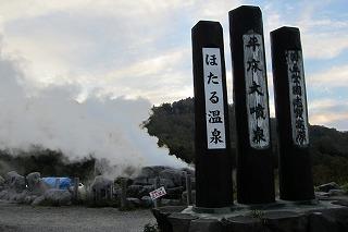 2012.10.13~14 長野ドライブ 184.jpg
