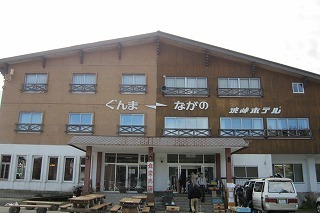 2012.10.13~14 長野ドライブ 209.jpg
