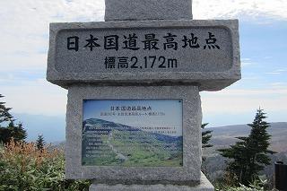 2012.10.13~14 長野ドライブ 214.jpg
