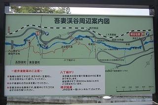 2012.10.13~14 長野ドライブ 260.jpg