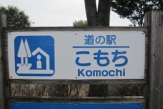 2012.10.13~14 長野ドライブ 271.jpg