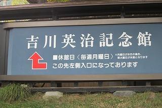 2012.10.27 奥多摩 003.jpg