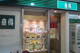 2012.12.15 所沢航空発祥記念館 133.jpg