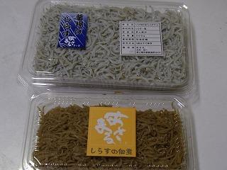 2012.2.19 ドリークツー 湘南 117.jpg