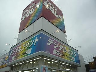 2012.3.9 003.jpg