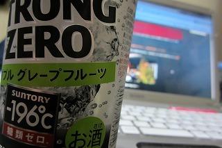 2012,10,30 006.jpg
