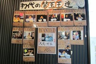2013.2.19 哲麺 013.jpg