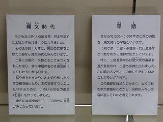 2013.2.7 ブラリあきる野 012.jpg