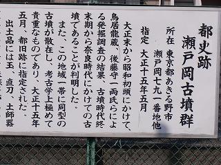 2013.2.7 ブラリあきる野 049.jpg