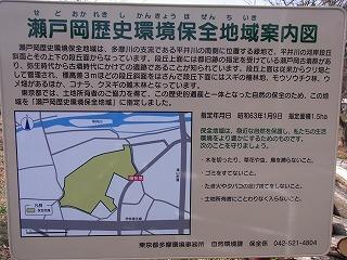 2013.2.7 ブラリあきる野 068.jpg