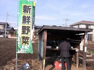 2013.2.7 ブラリあきる野 074.jpg