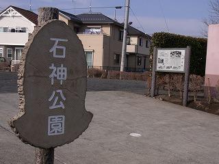2013.2.7 ブラリあきる野 076.jpg
