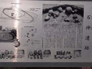 2013.2.7 ブラリあきる野 077.jpg