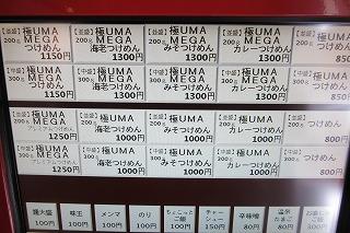 2013.2.9 003.jpg