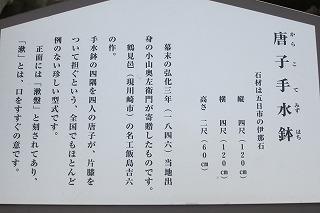 2013.2.9 057.jpg