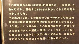 20160320173730_IMG_1040.jpg