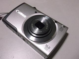 DSCF0184.jpg