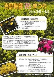 キャプチャ hanamatsuri2.jpg