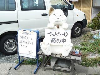 2007.9.19平日ランチーツーリング吉田うどん 039.jpg