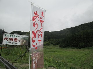 IMG_4590.jpg