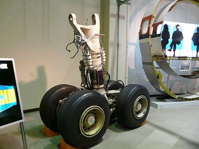 2010.3.17 航空科学博物館 029.jpg