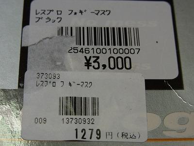 2010.5.3za 004.jpg