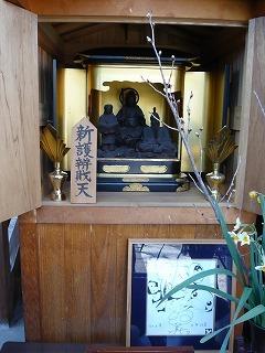 2011.1.7 萌え寺 013.jpg