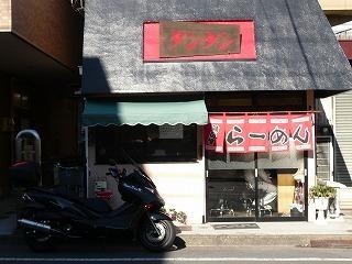 2011.1.7 萌え寺 038.jpg
