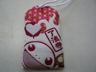 2011.1.7 萌え寺 040.jpg