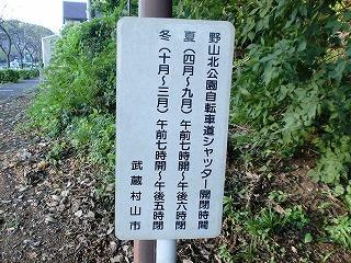 2011.9.12 軽便鉄道 017.jpg