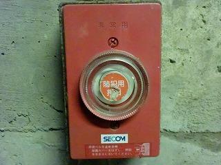2011.9.12 軽便鉄道 019.jpg