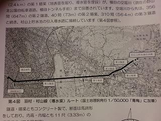 2011.9.12 軽便鉄道 044.jpg