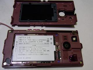 2011,2,25 青梅 梅まつり 001.jpg