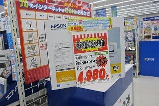 2012.1.11ブラリ武蔵村山 116.jpg